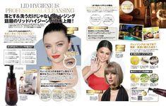 【自まつ毛がフサフサ】日本初の最先端ケアで、貧相⇒パッチリ&美肌になれたのでシェア♡※今までのケアは危険です。。 | Happiness Woman Selena Gomez, Hair Beauty, Writer, Writers, Authors, Cute Hair