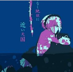 Ryoma Hoshi Death / Danganronpa danganronpav3 danganronpav3killingharmony ryoumahoshi gontagokuhara ndrv3 kaitomomota kokichiouma ryoma.