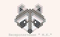 Beaded raccoon pattern