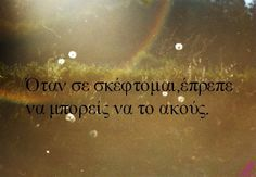 greek quotes on we heart it Favorite Quotes, Best Quotes, Love Quotes, Inspirational Quotes, Quotes By Famous People, Quotes To Live By, Sharing Quotes, Greek Words, Quotes And Notes