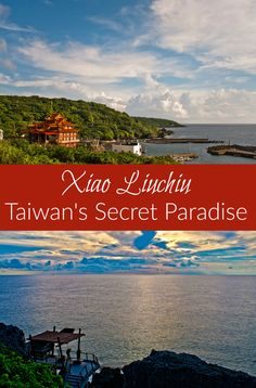 Taiwan's secret island paradise, just 30 minutes away from the city by ferry. One of my favorite things to do in Taiwan. A relaxing escape or weekend getaway from of Donggang, Taiwan. Taiwan Travel, Asia Travel, Beautiful Places To Visit, Travel Information, Beautiful Islands, Laos, Travel Guides, Travel Tips, Travel Plan