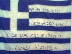 Instagram post by 🇬🇷MAKEDONES🇬🇷 • Feb 5, 2019 at 5:58pm UTC South Cyprus, Greek Flag, Greek History, Greek Quotes, Greek Life, Tao, Cool Words, Instagram Posts, Traveling