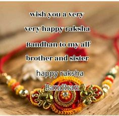 Find Raksha Bandhan stocks images in HD and millions of other royalty free photos images download. Amazing photos of Raksha Bandhan festival. #happy_raksha_bandhan Raksha Bandhan Photos, Raksha Bandhan Wishes, Happy Rakshabandhan, Wishes Images, Cool Photos, Amazing Photos, Royalty Free Photos, Sisters, Festivals
