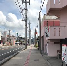 Aesthetic Japan, Korean Aesthetic, City Aesthetic, Aesthetic Themes, Aesthetic Photo, Aesthetic Pictures, Building Aesthetic, Aesthetic Backgrounds, Aesthetic Wallpapers