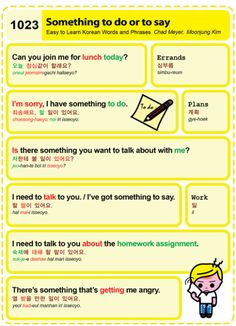 Easy to Learn Korean 1023 – Something to do or say. | Easy to Learn Korean (ETLK)