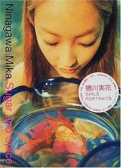Sugar and Spice 蜷川 実花, http://www.amazon.co.jp/dp/4309264433/ref=cm_sw_r_pi_dp_xcaGrb0KD20K3