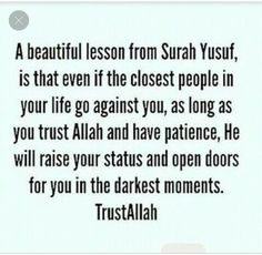 Sabr Islam, Having Patience, Muslim Quotes, English Quotes, In This Moment, Sayings, Life, Image, Quran Quotes