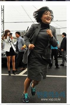 Korean Peninsula, Presidents, History, Coat, People, Jackets, Beautiful, Fashion, Down Jackets