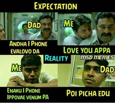 72 Best Memes Images Tamil Funny Memes Memes Comedy Memes