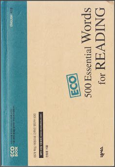 #영어  읽기의 아름다움 #English : 내게 딱 맞는 #영어 단어 책을 찾아서 2 - 중요성을 각성하다 전창훈 저 500 Esse...