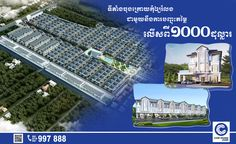 Queen Villa in the last location of the Park Land Sen Sok are for sale now. Please be hurried to contact our sales representatitves for special discount! For more information: 61 997 8997 997 888 Property Development, Villa, Queen, Park, Building, Travel, Construction, Trips, Traveling