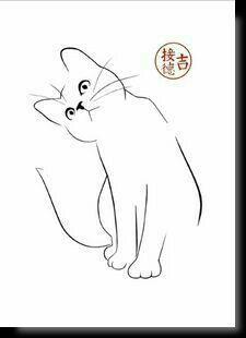 Postcards from Art Cats Tattoo Ideas diy tattoo images - tattoo images drawings - tattoo image Drawing Tips, Painting & Drawing, Drawing Drawing, Simple Cat Drawing, Kitty Drawing, Drawing Ideas, Doodle Art, Cat Doodle, Silkscreen