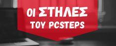 Οι στήλες του PCsteps Neon Signs, Toys, Activity Toys, Clearance Toys, Gaming, Games, Toy, Beanie Boos