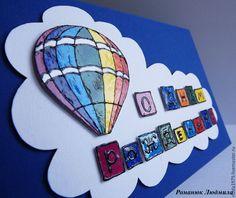 """Купить Открытка """"Воздушный шар"""" с днем рождения - зеленый, Открытка ручной работы"""