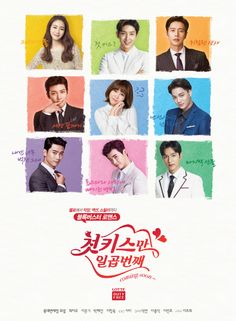 First Kiss For The Seventh Time {Korean Drama} (Kim Jong In, Lee Joon Gi, Lee Jong Suk, Ji Chang Wook, Park Hae Jin, Ok Taec Yeon, Lee Cho Hee, Lee Min Ho)