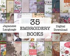 35 Embroidery Ebooks - Embroidery Patterns - Japanese Embroidery Books - Cross Stitch Patterns - Digital Download - PDF - Japanese Language - - - - - - - - - - The listing is for an eBooks (electronic books) - - - - - - - - - - JAPANESE LANGUAGE The collection of 35 Embroidery