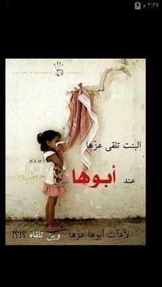 اللهم احفظ ابي و امي Painting Poster Art