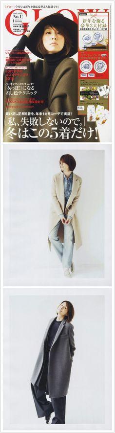 Ryoko Yonekura 米倉凉子 Glow mag http://starmura.com/doc140979/1450