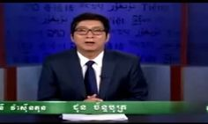 Khmer News Sam Rainsy CNRP of Cambodia People : Khmer Hot News | Sam Rainsy |2/03/2016/#5| Khmer N...