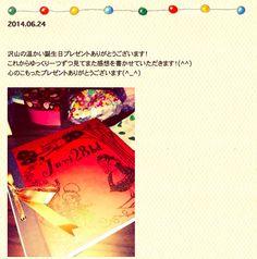 ♡上野樹里ちゃんお誕生日企画「Juri30bd」のご案内♡ |トリプルオルタナティヴズ