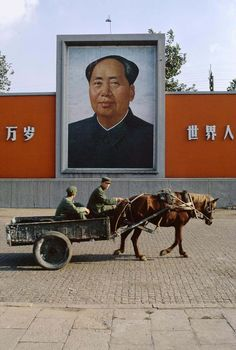 Mao portrait Suzhou, 1973 © Bruno Barbey - Beaugeste Gallery