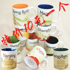 China Starbuck's cups!  10 - 12 RMB 特价正品星巴克城市杯 茶杯 马克杯创意 咖啡杯 陶瓷杯子水杯-淘宝网