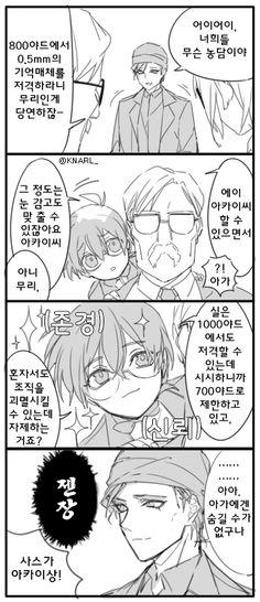 비색조:001 Case Closed, Kaito, Conan, Detective, Memes, Drawings, Anime, Movie Posters, Meme