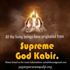 Believe In God Quotes, Quotes About God, Apocalypse, Sunday Morning Humor, Marine Corps Humor, Kabir Quotes, Allah God, Travel Humor, God Prayer