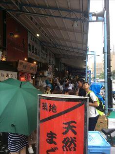 Tokyo Tour, Basketball Court, Tours
