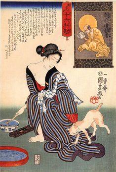 続・動物の浮世絵画像を貼ってみる : 風に吹かれてすっ飛んで ノノ(ノ`Д´)ノ ネタ帳