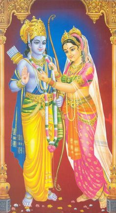 Waldorf ~ 5th grade ~ Ancient India ~ The Ramayana ~ Rama and Sita ~ main lesson book