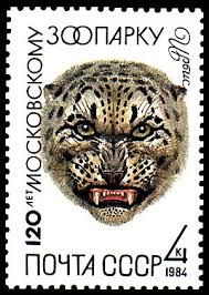 stamps leopard - Buscar con Google