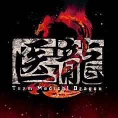 Amazon.co.jp: TVサントラ, 関山藍果, 澤野弘之 : 「医龍2 Team Medical Dragon」オリジナルサウンドトラック - 音楽