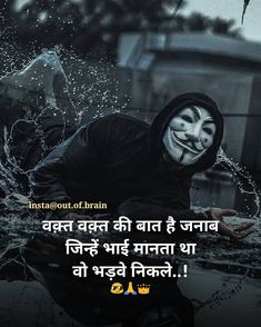 Good Boy Quotes, Good Morning Wishes Quotes, Funny Quotes In Hindi, Babe Quotes, Cute Funny Quotes, Good Thoughts Quotes, Buddha Quotes Inspirational, Motivational Picture Quotes, Inspirational Quotes Pictures