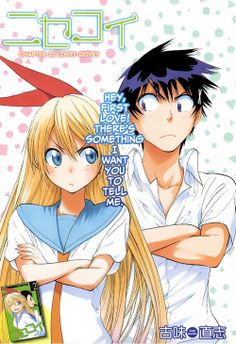 OMG, such a great anime! Aly, if you haven't watched it yet, you really should! IT IS SO GOOOOODD!!! (Called nisekoi)
