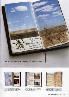 Like this idea for my Morocco Diary as the landscape did keep changing!