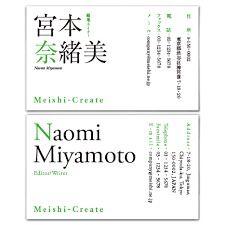 「名刺 デザイン オシャレ」の検索結果 - Yahoo!検索(画像)