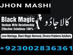 Black Magic Removal, Problem And Solution, Best Black, Love And Marriage, Uae, Pakistan, How To Remove, Relationship, Number