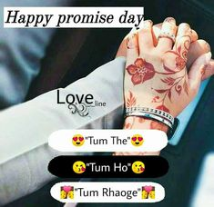 😘Teg Your Bebe😘 ❥ ❥ ❥ To See More Post 💫💫 ≡≡≡≡≡≡≡≡≡≡≡≡≡≡≡≡≡≡≡≡≡≡♀♀ ✿Cute ♥love✿Couples ♥Shayri ʕ・ิɷ・ิʔฅʕू Muslim Love Quotes, Couples Quotes Love, Islamic Love Quotes, True Love Quotes, Couple Quotes, Scene Couples, Love Picture Quotes, Beautiful Love Quotes, Love Quotes With Images