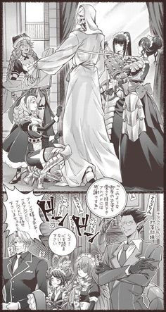 Overlord Anime World Map.Overlord New World Map Overlord All Hail Ainz Sama Pinterest