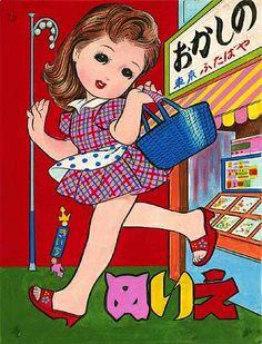 Kiichi Tsutaya, Package Design for NURIE
