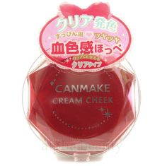 Canmake Japan Cream Cheek Blush Palette - Clear Finish Type [CL07 clear ruby cherry]