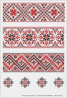 Cross Stitch Geometric, Cross Stitch Borders, Cross Stitch Designs, Cross Stitch Patterns, Beaded Embroidery, Cross Stitch Embroidery, Embroidery Patterns, Ribbon Embroidery, Bead Loom Patterns