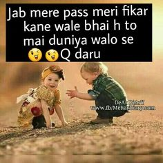 Bhai miss u alot Brother N Sister Quotes, Brother And Sister Relationship, I Love My Parents, Brother And Sister Love, Girly Quotes, Love Quotes, Spiritual Quotes, Positive Quotes, Sibling Quotes