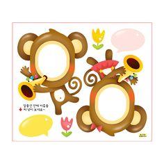 인테리어, 유치원, 어린이집 유니테크 스티커 ::: 스티커몰 Kids Stickers, Cute Stickers, Diy And Crafts, Crafts For Kids, Birthday Charts, School Bulletin Boards, Label Templates, Preschool, Banner