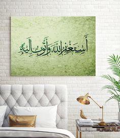 Islamic Calligraphy Bismillah Modern Arabic Framed Canvas Print Wall Art pp83 Framed Canvas Prints, Canvas Frame, Wall Art Prints, Framed Art, Islamic Art Canvas, Abstract Canvas, Canvas Art, Arabic Art, Islamic Art Calligraphy