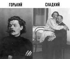 Russian Literature, Classic Literature, Mai Waifu, Famous Legends, Hello Memes, Happy End, Cartoon Memes, Humor, Stupid Memes