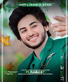 Stylish Handsome Beautiful Boy: Best 14 august dpZ images | Pakistan independence day 14 August DP Maker 2020 Independence Day Dp, Pakistan Independence Day, 14 August Pics, Dpz For Fb, Name Maker, Name Creator, Photo Editor App, Girlz Dpz, Dp For Whatsapp