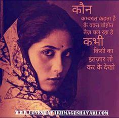 Heart Touching Love Shayari in Hindi for Bewafa Girlfriend Pic. Shayari Photo, Shayari Image, Hindi Shayari Love, Shayari In Hindi, Desi Quotes, Hindi Quotes, Gulzar Quotes, Sad Love, Love Images