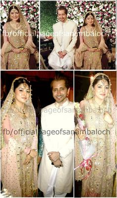 Sanam Baloch Walima Pictures